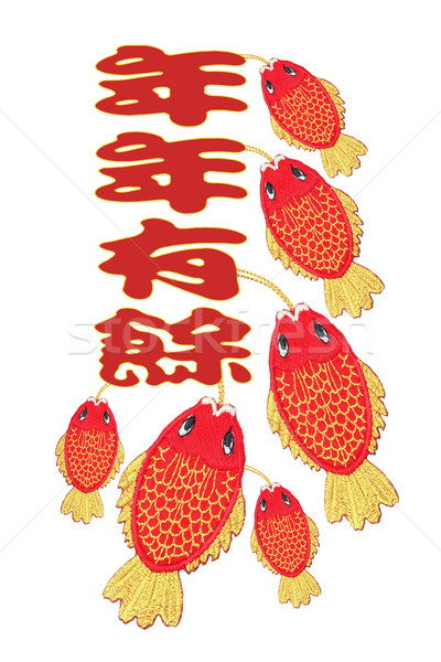 Chinese New Year Auspicious Fish Ornaments Stock photo © dezign56