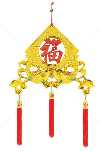 Hal dísz kínai új év jó piros kínai Stock fotó © dezign56