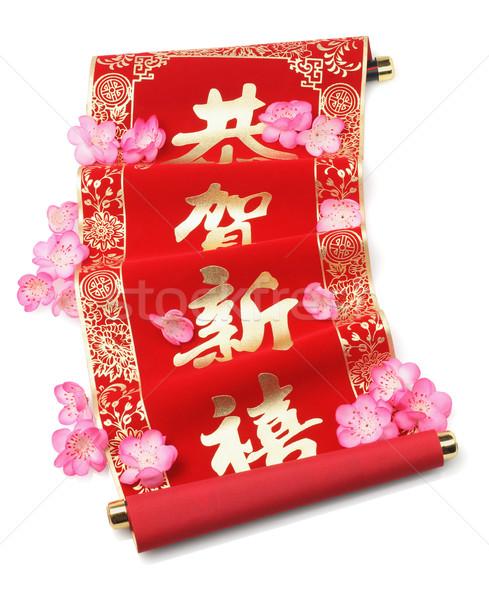 Kínai új év tekercs ünnepi üdvözlet szilva virág Stock fotó © dezign56