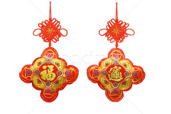 Kínai új év díszek fehér ünneplés fesztivál dekoráció Stock fotó © dezign56