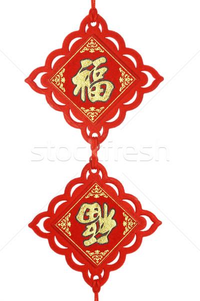 Kínai új év hagyományos díszek fehér ünneplés fesztivál Stock fotó © dezign56