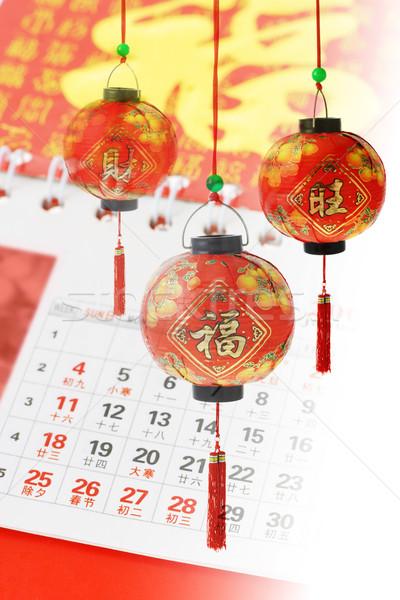 Kínai lámpás új év naptár papír lámpások Stock fotó © dezign56
