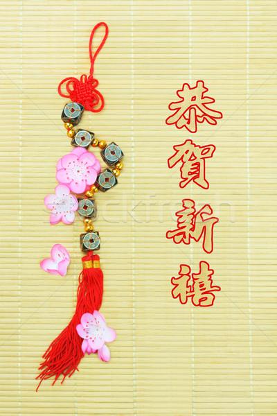 Kínai új év dísz ünnepi üdvözlet boldog új évet háttér Stock fotó © dezign56