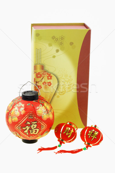 Chinese lantern ornaments and gift box  Stock photo © dezign56