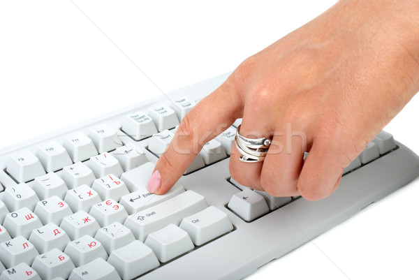 Pressing the 'Enter' key Stock photo © digitalr
