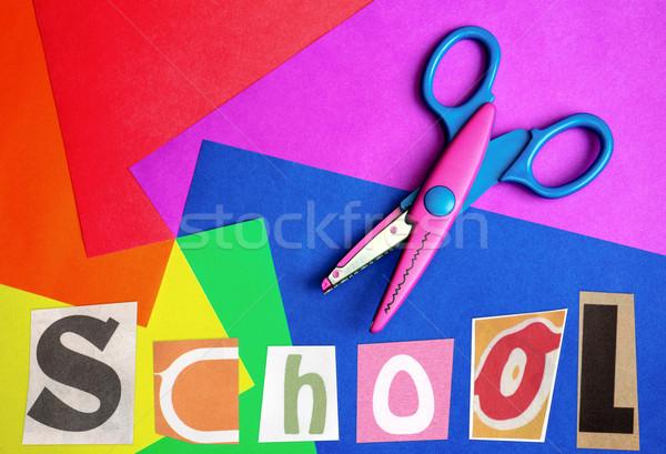 слово школы цвета бумаги ручной работы журнала Сток-фото © Dinga