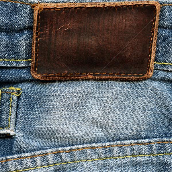 Brun cuir étiquette détaillée Photo stock © Dinga
