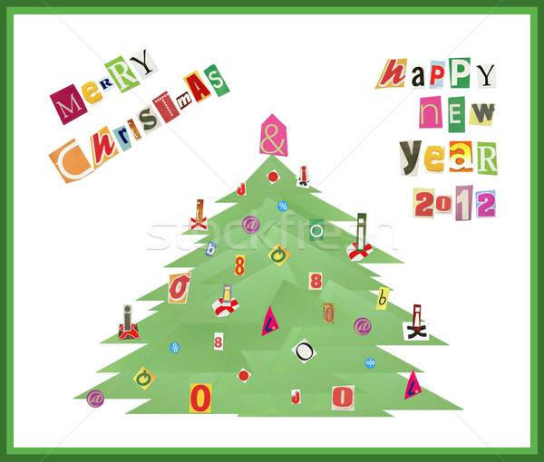 陽気な クリスマス 明けましておめでとうございます 芸術的 コラージュ 漫画 ストックフォト © Dinga