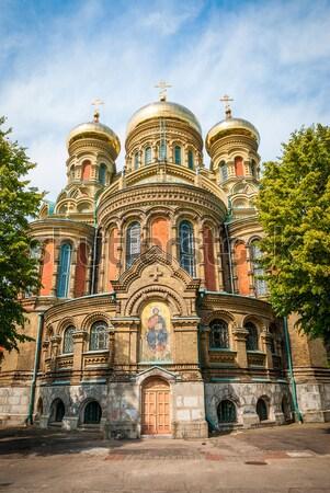Velho sinagoga Romênia edifício cidade rezar Foto stock © dinozzaver