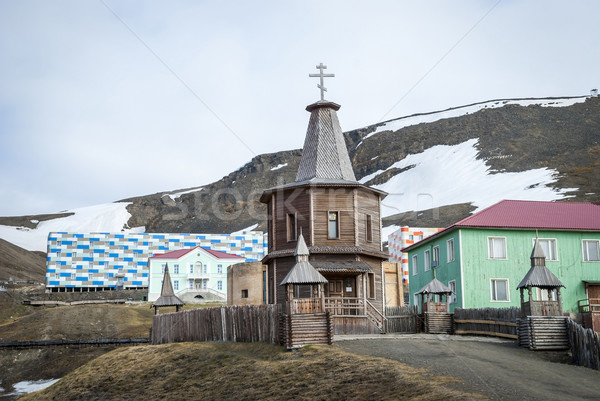 Stockfoto: Russisch · orthodox · kerk · stad · kruis · industrie