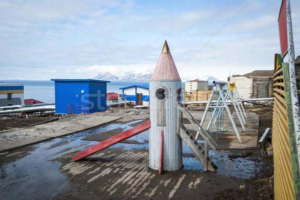Oyun alanı rus endüstriyel su Bina şehir Stok fotoğraf © dinozzaver
