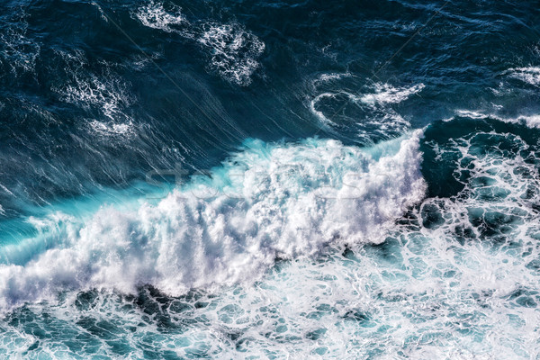 Beautiful Blue Ocean Waves Stock photo © Discovod