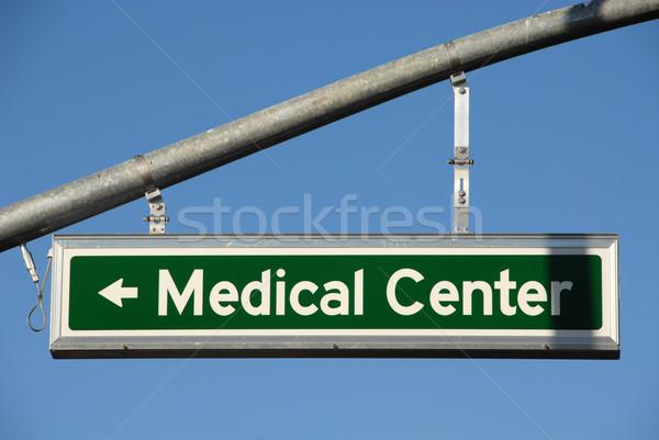 Medical Center Left Stock photo © disorderly