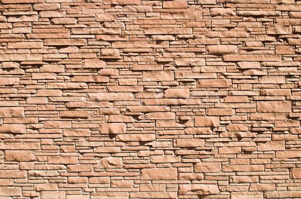 Slab wall Stock photo © disorderly