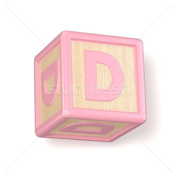 Letter D wooden alphabet blocks font rotated. 3D Stock photo © djmilic