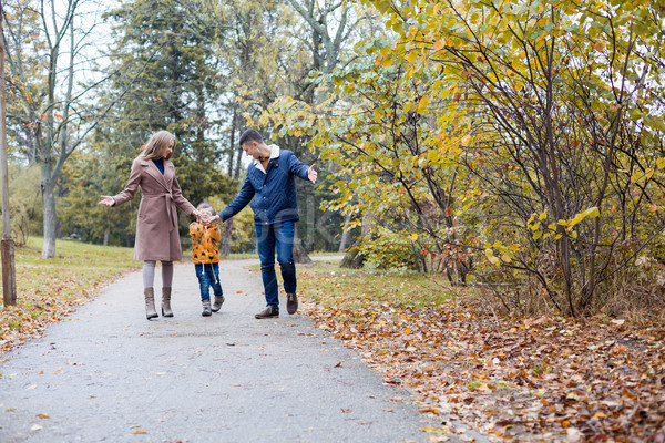 mom dad and a little boy walk in the Park Stock photo © dmitriisimakov