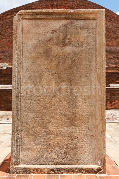 Stone tablet with inscriptions Stock photo © dmitry_rukhlenko