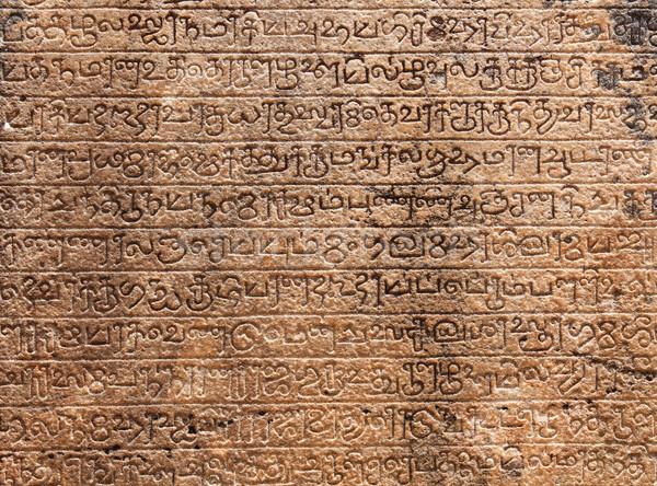 Antigo pedra textura linguagem Sri Lanka rocha Foto stock © dmitry_rukhlenko