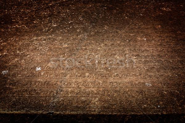 Gal Pota - stone tablet with ancient incsriptions Stock photo © dmitry_rukhlenko