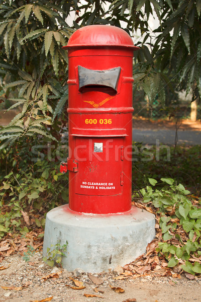 Indian letterbox Stock photo © dmitry_rukhlenko