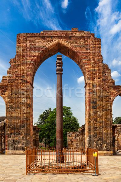 Ijzer pijler complex nieuwsgierigheid Delhi Indië Stockfoto © dmitry_rukhlenko