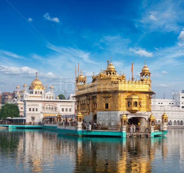 Gouden tempel sikh water zwembad architectuur Stockfoto © dmitry_rukhlenko