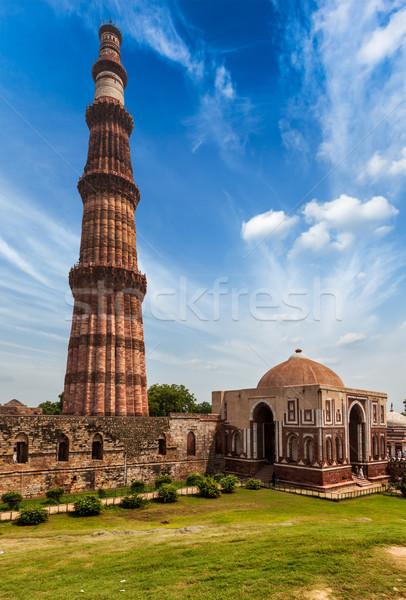 Qutub Minar Stock photo © dmitry_rukhlenko