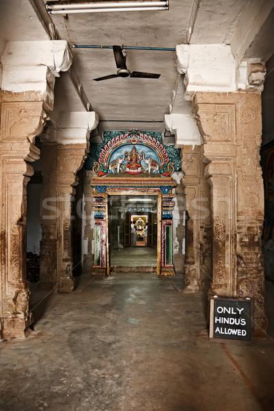 Inside  Hindu temple. Sri Ranganathaswamy Temple. Tiruchirappall Stock photo © dmitry_rukhlenko
