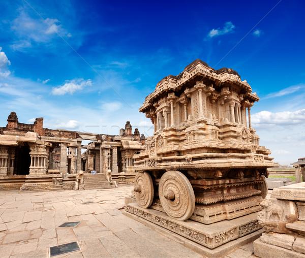 Stone chariot in Vittala temple. Hampi, Karnataka, India Stock photo © dmitry_rukhlenko