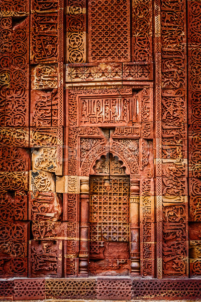 Décoré mur complexe Delhi Inde porte Photo stock © dmitry_rukhlenko