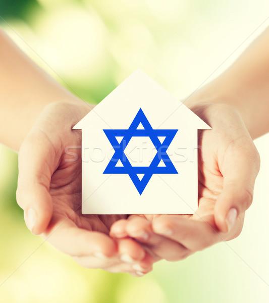 рук дома звездой религии Сток-фото © dolgachov