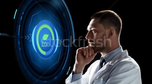 科学 見える バーチャル 投影 生態学 科学 ストックフォト © dolgachov