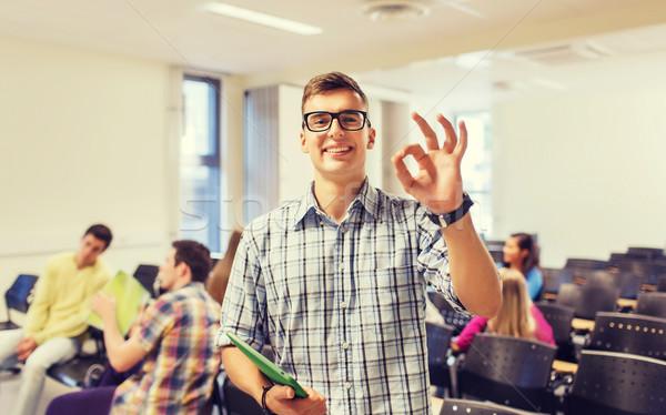 Grup gülen Öğrenciler ders salon eğitim Stok fotoğraf © dolgachov