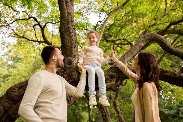 幸せな家族 夏 公園 家族 ストックフォト © dolgachov