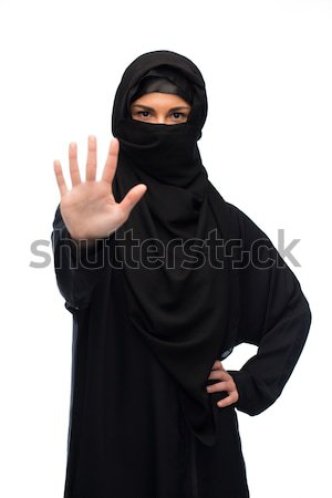 мусульманских женщину хиджабе белый религиозных внимание Сток-фото © dolgachov