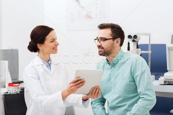 Gözlükçü hasta göz klinik sağlık Stok fotoğraf © dolgachov