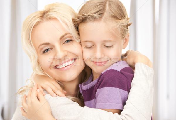 Gelukkig moeder kind heldere foto focus Stockfoto © dolgachov