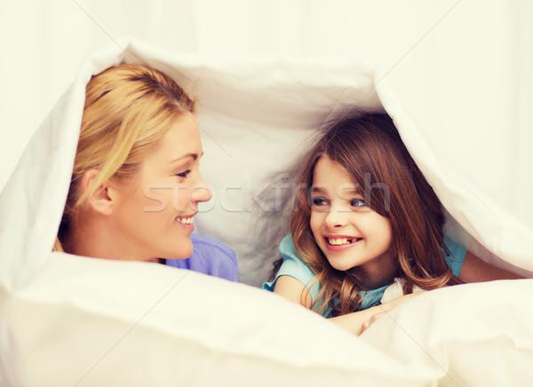 Под одеялом у мам