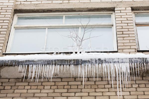 Bina yaşayan ev sezon konut Stok fotoğraf © dolgachov