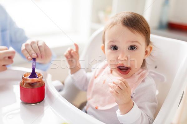 Anya etetés baba otthon család étel Stock fotó © dolgachov