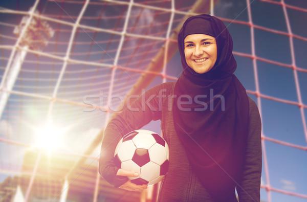 Gelukkig moslim vrouw hijab voetbal doel Stockfoto © dolgachov