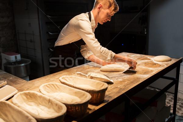 Chef Baker panetteria alimentare cottura Foto d'archivio © dolgachov