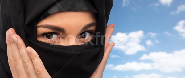 Közelkép muszlim nő hidzsáb vallásos emberek Stock fotó © dolgachov