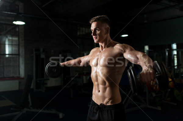 Stockfoto: Man · gymnasium · sport