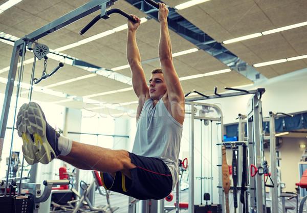 человека брюшной мышцы Бар спорт фитнес Сток-фото © dolgachov
