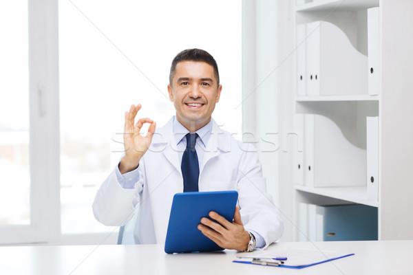 笑みを浮かべて 医師 印相 ストックフォト © dolgachov