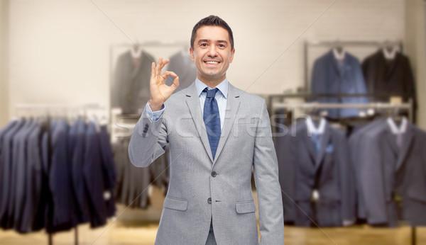 Feliz empresário terno roupa armazenar pessoas de negócios Foto stock © dolgachov