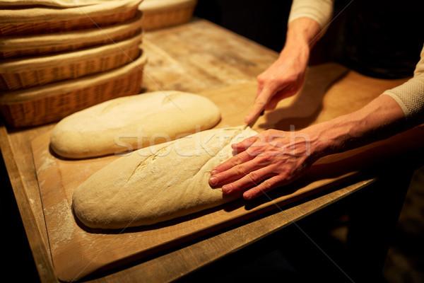 Chef Baker cottura pane panetteria alimentare Foto d'archivio © dolgachov