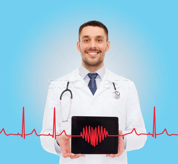 ストックフォト: 笑みを浮かべて · 男性医師 · 薬 · 職業 · 医療