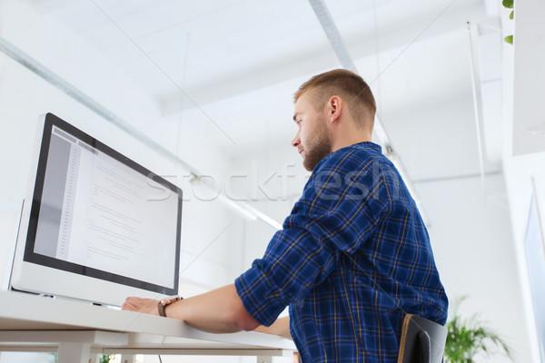 創造 男 プログラマ コンピュータ オフィス ビジネス ストックフォト © dolgachov